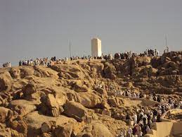 صور جبل عرفات - صور دينية1 - الموقع الرسمي لشبكة السبر