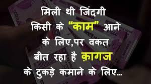 Delhi Bazar Satta Record Chart Delhi Bazar Satta King 2019