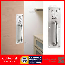push door handles. Fireproof Door Push/Pull Handle On Plate Brushed Satin Stainless Steel Handles PA 3781CD-in From Home Improvement Aliexpress.com Push 0