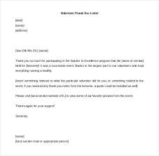 letter for volunteers download blank volunteer thank you letter template of