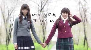 Image result for School 2015 Who Are You