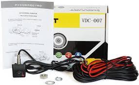 Купить Swat VDC-007 в Москве: цена <b>камеры заднего вида Swat</b> ...