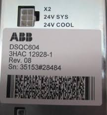 dsqc604 3hac12928 1 control power supply for abb irc 5 series robot controller