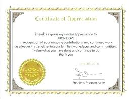 Examples Of Certificates Of Appreciation Wording Delectable Appreciation Award Wording Samples Years Of Template Modclothingco