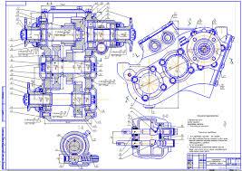 Курсовые и дипломные работы автомобили расчет устройство  Курсовой проект Конструирование и расчет понижающей передачи раздаточной коробки автомобиля ГАЗ 66