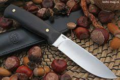 <b>Ножи</b> И Мечи
