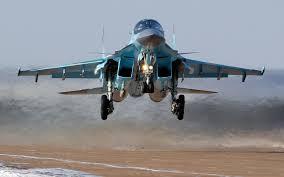 תוצאת תמונה עבור su-34 single seat