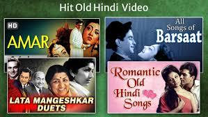 Hindi gana song hindi album o sanam o sanam happy birthday song in hindi mp3 download hindi film gana hindi purane gane. Old Hindi Video Songs Purane Gane 2 0 Download Android Apk Aptoide