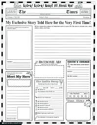 Extra Extra Newspaper Template 5 Student Newspaper Templates Word Format Free Printable