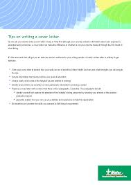 do you need a cover letter your resume cover letter do you need a cover letter your resume