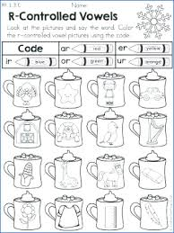 Bossy R Worksheets 2nd Grade