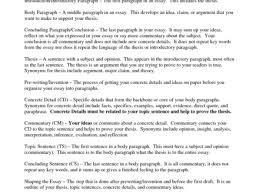 essay examples military draft essay sample at com sample rhetorical analysis essay ap english