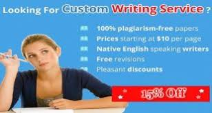 writing services best software for you buy essay 15% discount