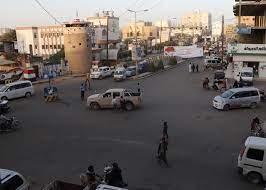 انفجار كبير يهز مدينة مأرب اليمنية وسط أنباء عن قصف من الحوثيين - RT Arabic