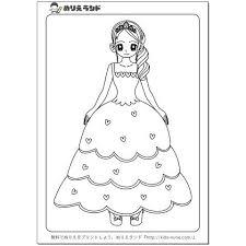 お姫様 プリンセスの塗り絵ぬりえ 無料画像テンプレート素材