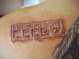 татуировки на руке мужские надписи на русском 9398154 X Showinfo