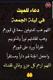 Pin on I love Allah,Quran, Islam, the Prophet, Miracles , Hadith,  heaven,prophets, faith, prayer,Dua, حكم وعبر , احاديث ،الله، اسلام، قرآن،  دعاء…