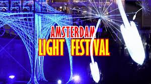 Amsterdam Light Festival 2019 Amsterdam Light Festival 2019 Boat Tour