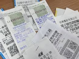 今天(5/25)是統一發票 3 4月中獎號碼開獎的日子!統一發票一樣準時開獎,大家可以拿出累積的發票準備兌 2021 年 3、4 月的發票中獎號碼囉!本站先前介紹過不少發票歸戶載具,如果平常有用電子發票、載具習慣的民眾,在. 0tu7urunrl5enm