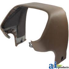 john deere  john deere parts cover cowl brown k64064 8850 8650 8450 4850 4840 4650 4640 44