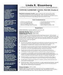 Resume Templates Word 2003 Cool Simple Resume Template Word 48 Related Post Cv Cv Template Word 48