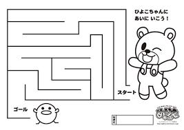 くまちゃん迷路のフリー素材webホームページ素材イラスト壁紙