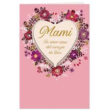 Valentinsday Card Thank You Spanish Language Valentines Day Card For Mom Greeting