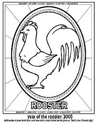 Small Picture Chinese New Year Year of the Rooster Coloring Page crayolacom