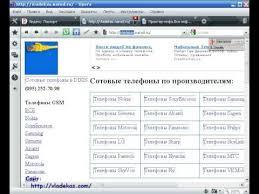Как восстановить доступ к ящику на Яндексе