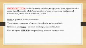 the odyssey argumentative essay ppt video online  introduction as in any essay the first paragraph of your argumentative essay should contain