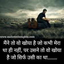 miss u status in hindi one line for whatsapp