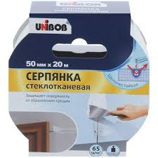 <b>Серпянка Unibob</b> 50 мм x 20 м, 65 гр/м² в Уфе – купить по низкой ...