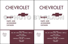 chevrolet repair shop manual original impala chevelle el related items