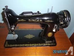 1953 Singer Sewing Machine