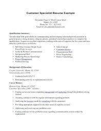 Personal Resume Example Mesmerizing Personal Trainer Resume Sample Has A Big Assortment Of Pattern