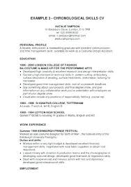 Personal Skills Examples For Resume Personal Skills For Teaching Resume Examples Keywords To Use In A