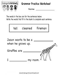 Math Worksheets Free Printable Reading Worksheet For Kindergarten ...
