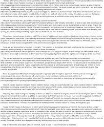 moral ethics essay essay on ethics and morals edu essay moral ethics essay
