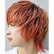 髪色はオレンジがおすすめブリーチメッシュグラデなどヘアカラー