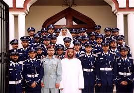 زيارة وفد من كلية الشرطة   Emirates Center for Strategic Studies and  Research