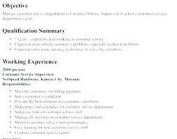 Librarian Resume Examples Awesome Academic Librarian Resume Librarian School Librarian Resume Best