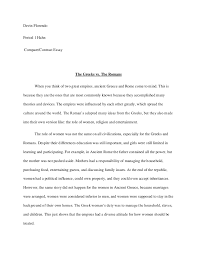 best ideas of example of comparison contrast essays ideas of example of comparison contrast essays for sample proposal
