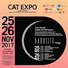 CAT EXPO 4 คนเล็ก เพลงโต เทศกาลดนตรีของคนเล็ก ๆ