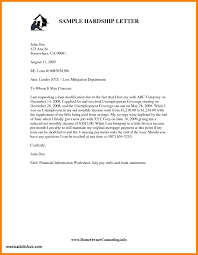 Proof Of Funds Letter Chase Bank Associates Degree In Medical