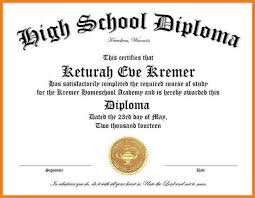 Free Homeschool Diploma Template High School Diploma Template With Seal Free Download