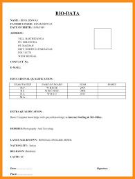 Bio Data Latest Format Biodata Resume Format 10 Blank Invoice