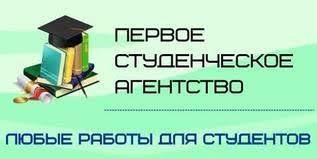 Выполнение рефератов курсовых презентаций на медицинские темы  Задачи рефераты контрольные курсовые дипломные работы чертежи