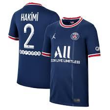 PSG x Jordan Stadium Heimtrikot 2021-22 - Kinder mit Aufdruck Hakimi 2