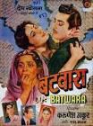 Balraj Sahni Batwara Movie