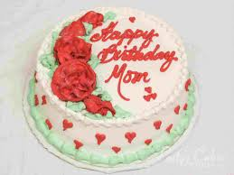 Special Cake For Birthday Images Download Pictures Of Beautiful